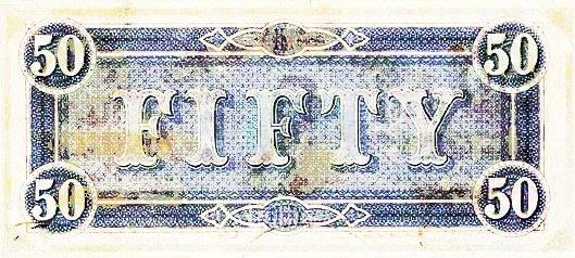 1864 Confederate $50 (reverse)